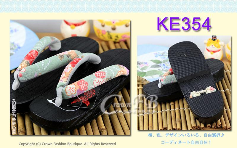 【番號KE354】日本黑色桐木木屐~草綠色梅花傳統型矮跟24cm 2.jpg