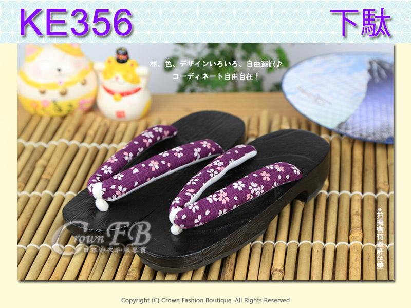 【番號KE356】日本黑色桐木木屐~紫色櫻花傳統型矮跟24cm 1.jpg