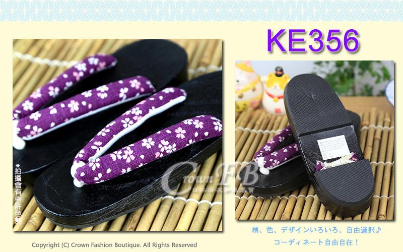 【番號KE356】日本黑色桐木木屐~紫色櫻花傳統型矮跟24cm 2.jpg
