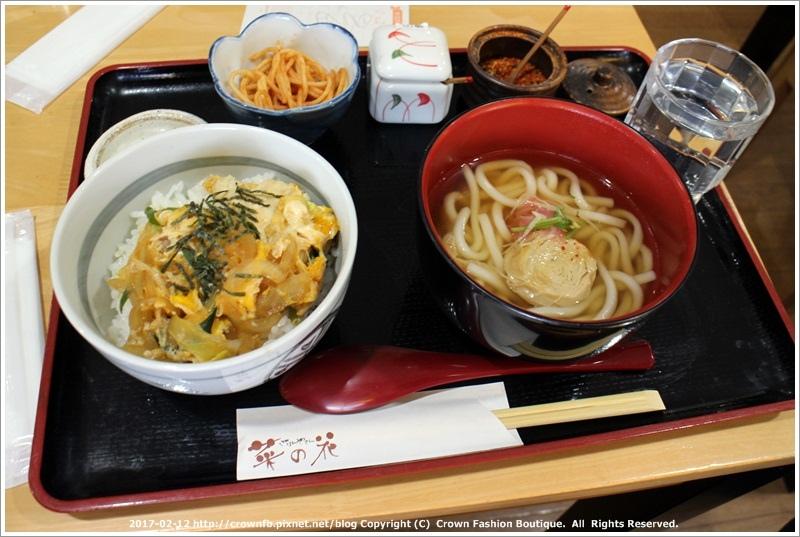 2-1午餐 IMG_9561.JPG