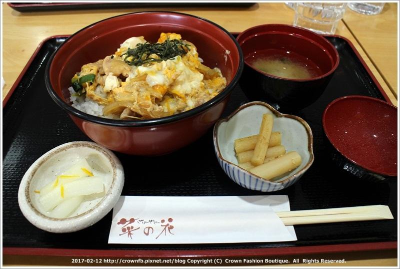 2-1午餐 IMG_9560.JPG