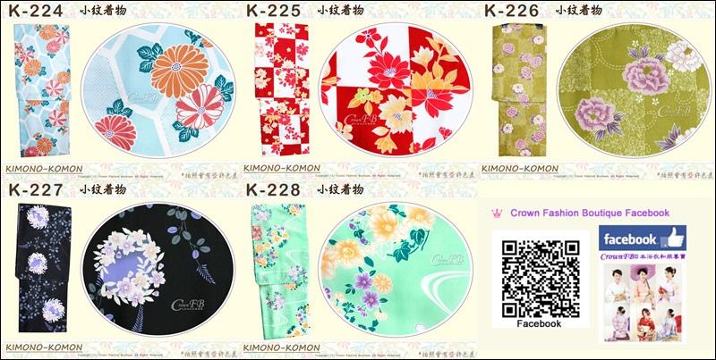 K224~228和服.jpg