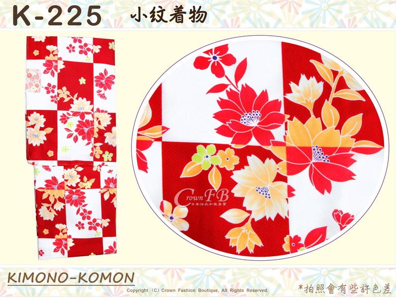 日本和服KIMONO【番號-K225】小紋和服~有內裏-紅白色底櫻花圖案~可水洗L號-1.jpg
