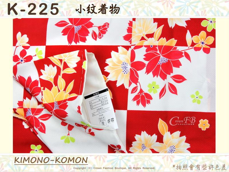 日本和服KIMONO【番號-K225】小紋和服~有內裏-紅白色底櫻花圖案~可水洗L號-2.jpg