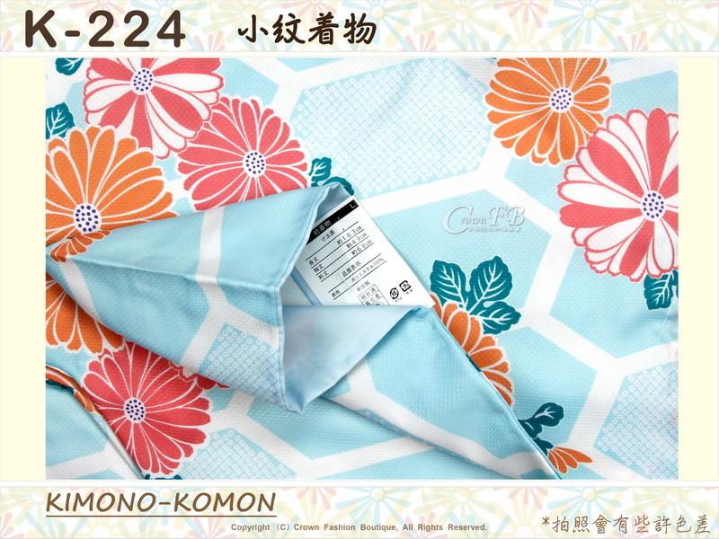 日本和服KIMONO【番號-K224】小紋和服~有內裏-水藍色六角型底櫻花圖案~可水洗L號-2.jpg