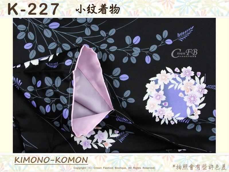 日本和服KIMONO【番號-K227】小紋和服~有內裏-黑色底櫻花圖案~可水洗L號-2.jpg