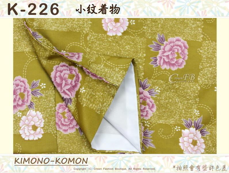 日本和服KIMONO【番號-K226】小紋和服~有內裏-土黃色底櫻花圖案~可水洗L號-2.jpg