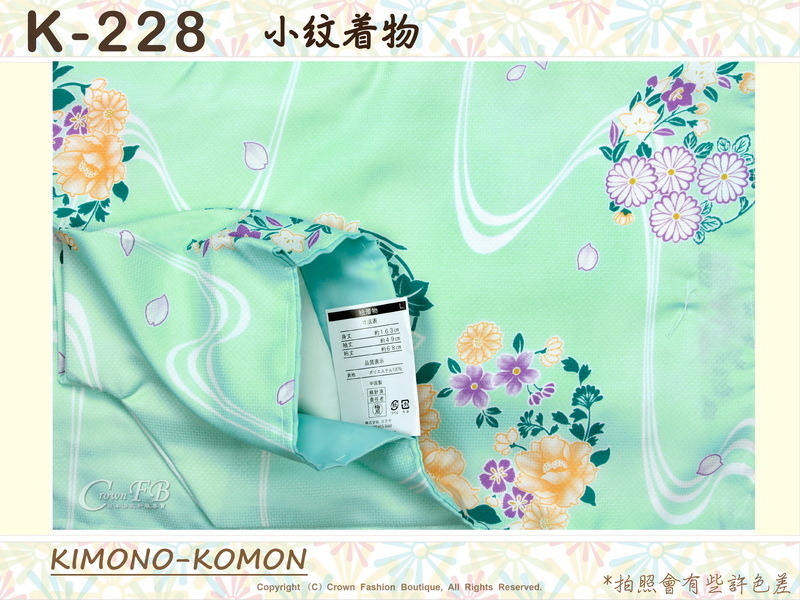 日本和服KIMONO【番號-K228】小紋和服~有內裏-綠色底花卉圖案~可水洗L號-2.jpg