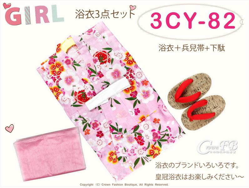 【番號3CY82】女童日本浴衣粉紅色底櫻花%26;手毯圖案+紗質兵兒帶+夾角軟鞋~100cm-1.jpg