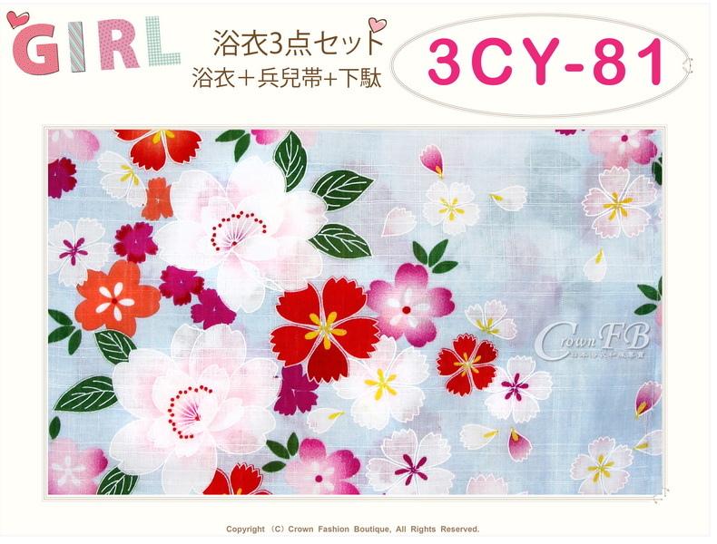 【番號3CY81】女童日本浴衣水藍色底櫻花圖案+紗質兵兒帶+夾角軟鞋~100cm-2.jpg