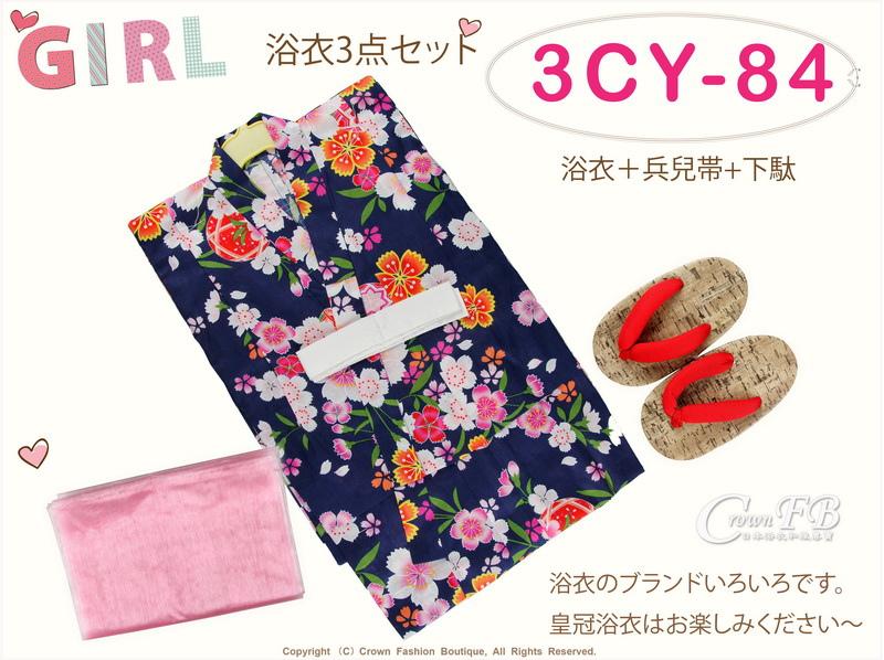 【番號3CY84】女童日本浴衣深藍色底櫻花%26;手毯圖案+紗質兵兒帶+夾角軟鞋~100cm-1.jpg