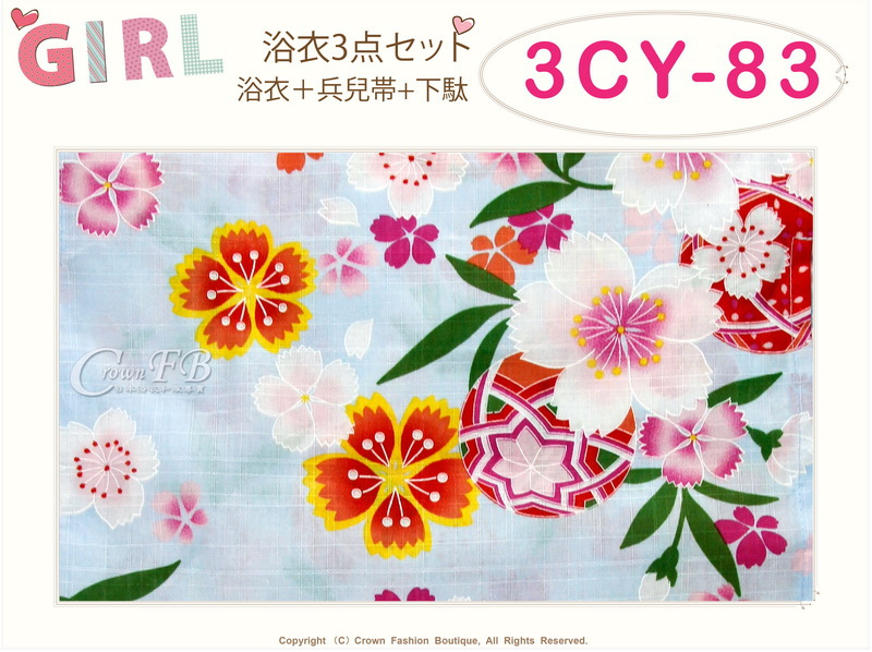 【番號3CY83】女童日本浴衣水藍色底櫻花%26;手毯圖案+紗質兵兒帶+夾角軟鞋~100cm-2.jpg