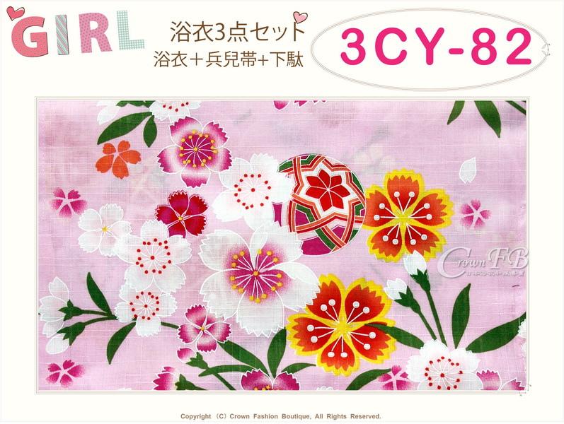 【番號3CY82】女童日本浴衣粉紅色底櫻花%26;手毯圖案+紗質兵兒帶+夾角軟鞋~100cm-2.jpg