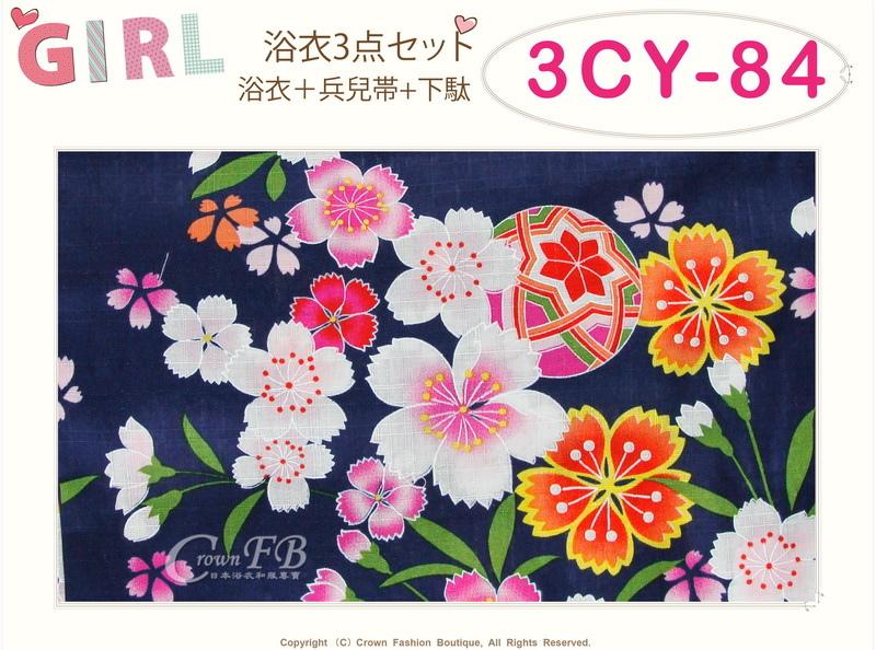 【番號3CY84】女童日本浴衣深藍色底櫻花%26;手毯圖案+紗質兵兒帶+夾角軟鞋~100cm-2.jpg