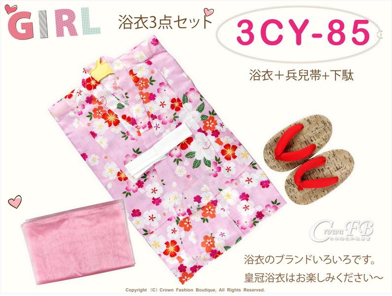 【番號3CY85】女童日本浴衣粉紅色底櫻花圖案+紗質兵兒帶+夾角軟鞋~100cm-1.jpg