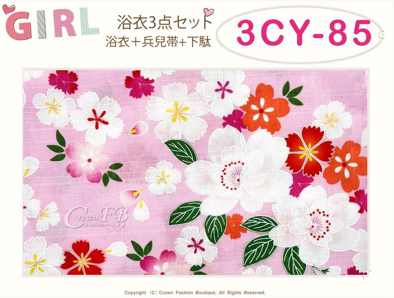 【番號3CY85】女童日本浴衣粉紅色底櫻花圖案+紗質兵兒帶+夾角軟鞋~100cm-2.jpg