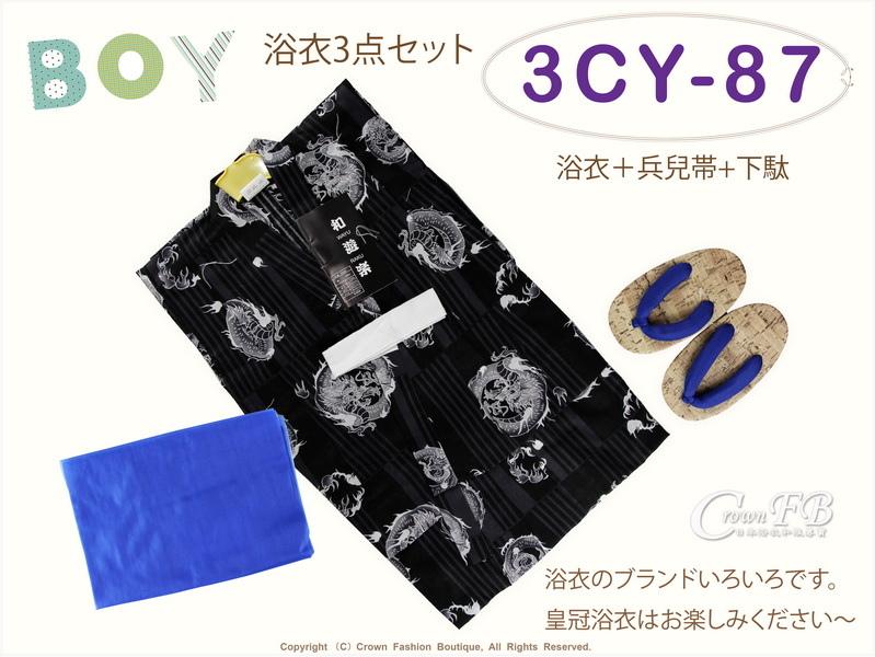【番號3CY87】男童日本浴衣黑色底龍圖案+紗質兵兒帶+夾角軟鞋~100cm-1.jpg