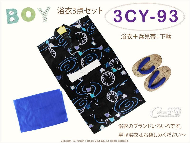 【番號3CY93】男童日本浴衣黑色底可愛動物圖案+紗質兵兒帶+夾角軟鞋~100cm-1.jpg