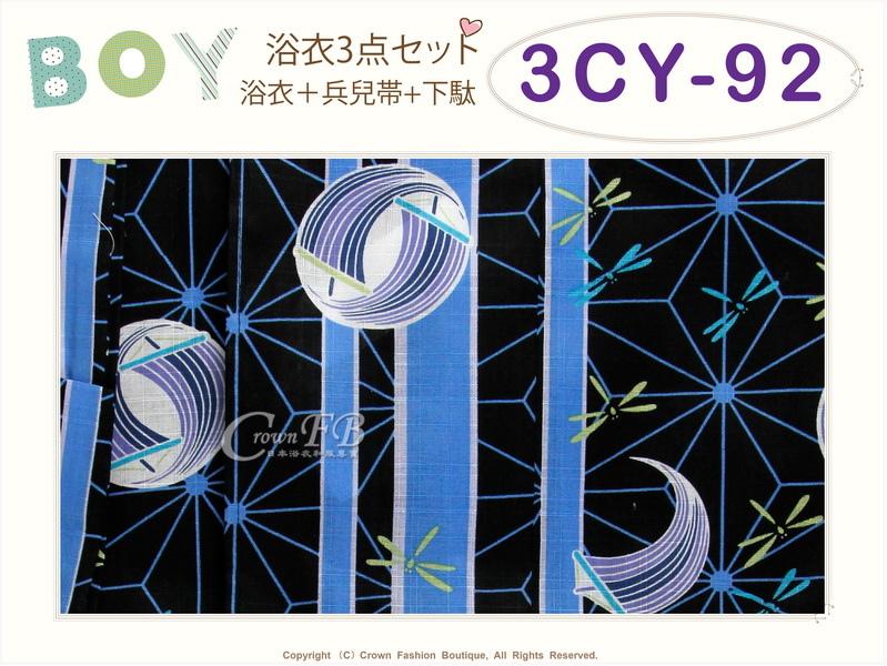 【番號3CY92】男童日本浴衣黑色底蜻蜓%26;手毯圖案+紗質兵兒帶+夾角軟鞋~100cm-2.jpg