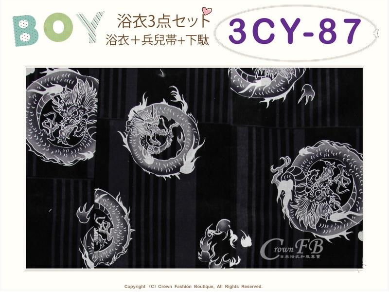 【番號3CY87】男童日本浴衣黑色底龍圖案+紗質兵兒帶+夾角軟鞋~100cm-2.jpg