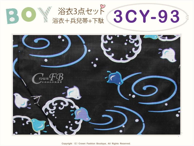 【番號3CY93】男童日本浴衣黑色底可愛動物圖案+紗質兵兒帶+夾角軟鞋~100cm-2.jpg