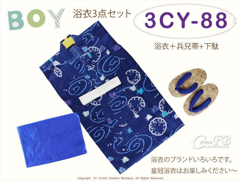 【番號3CY88】男童日本浴衣藍色底可愛動物圖案+紗質兵兒帶+夾角軟鞋~100cm-1.jpg