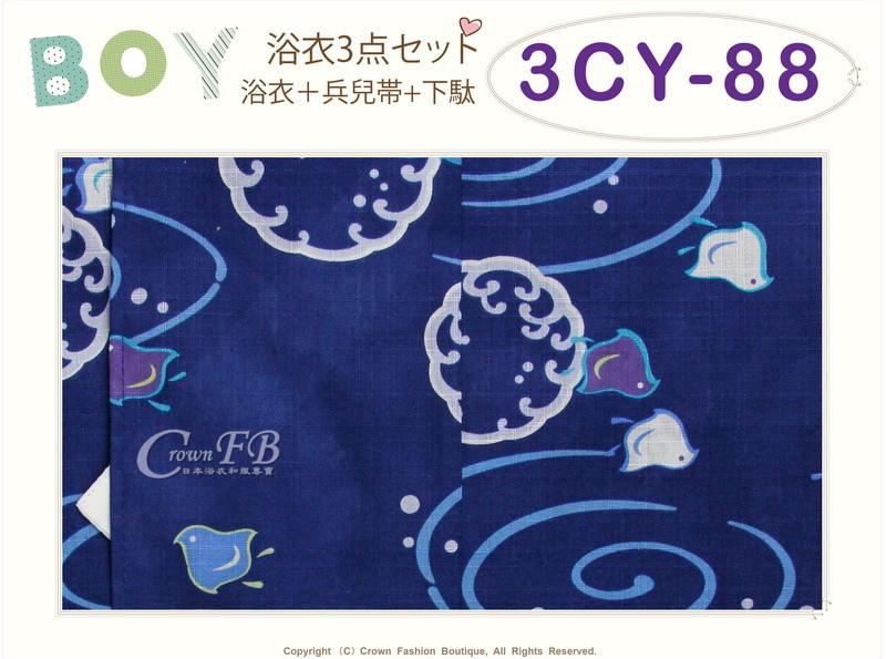 【番號3CY88】男童日本浴衣藍色底可愛動物圖案+紗質兵兒帶+夾角軟鞋~100cm-2.jpg
