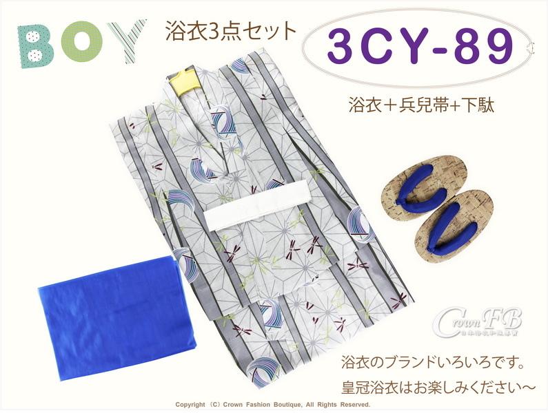 【番號3CY89】男童日本浴衣淺灰色底蜻蜓%26;手毯圖案+紗質兵兒帶+夾角軟鞋~100cm-1.jpg
