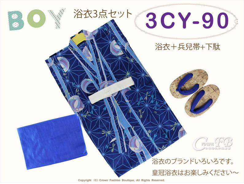 【番號3CY90】男童日本浴衣藍色底蜻蜓%26;手毯圖案+紗質兵兒帶+夾角軟鞋~100cm-1.jpg