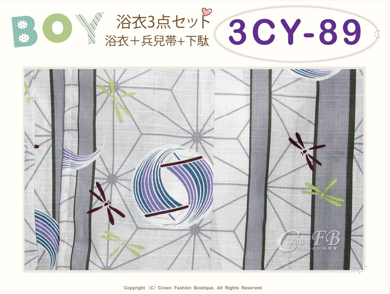 【番號3CY89】男童日本浴衣淺灰色底蜻蜓%26;手毯圖案+紗質兵兒帶+夾角軟鞋~100cm-2.jpg