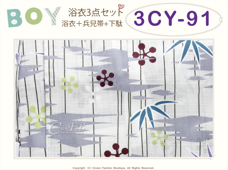 【番號3CY91】男童日本浴衣淺灰色底植物圖案+紗質兵兒帶+夾角軟鞋~100cm-2.jpg