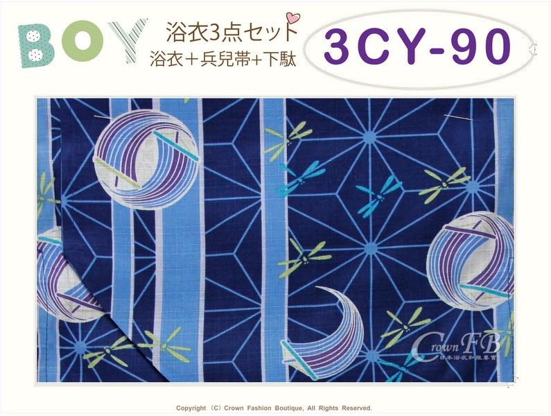 【番號3CY90】男童日本浴衣藍色底蜻蜓%26;手毯圖案+紗質兵兒帶+夾角軟鞋~100cm-2.jpg