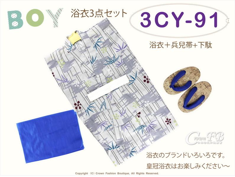 【番號3CY91】男童日本浴衣淺灰色底植物圖案+紗質兵兒帶+夾角軟鞋~100cm-1.jpg