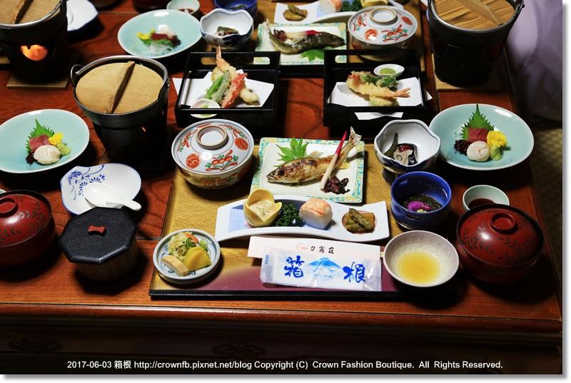 4-1 箱根 IMG_8719a.JPG
