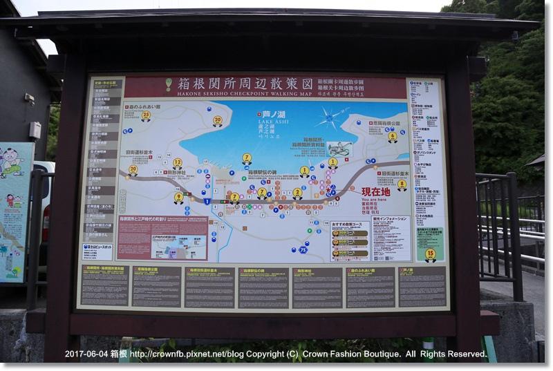 5-1箱根 IMG_8743a.JPG