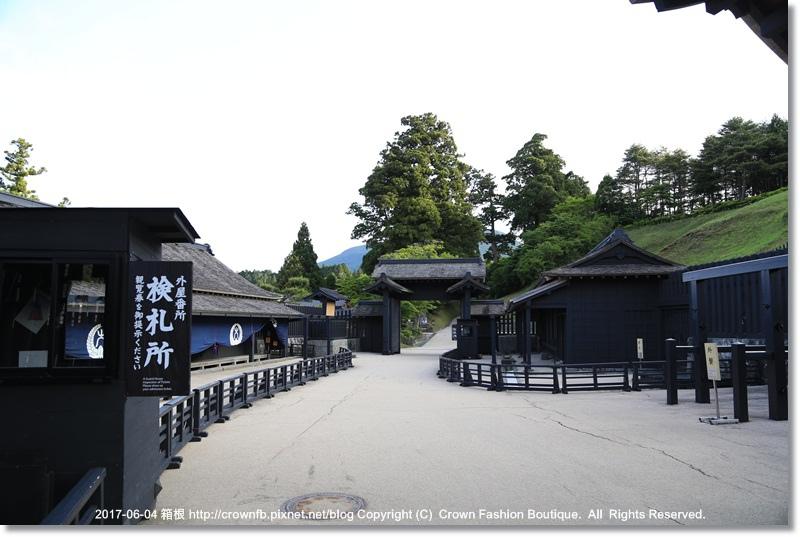5-1箱根 IMG_8746.JPG
