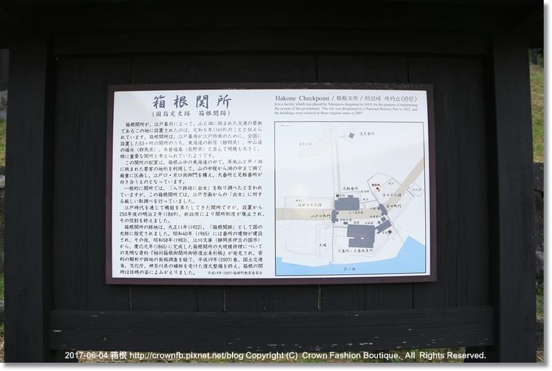 5-1箱根 IMG_8745a.JPG