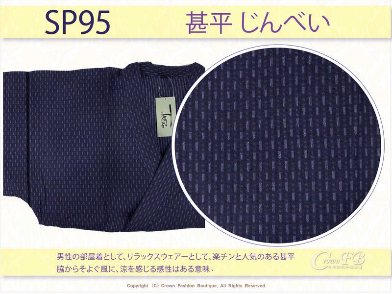 【番號SP95】日本男生甚平-灰色底虛線LL號-2.jpg