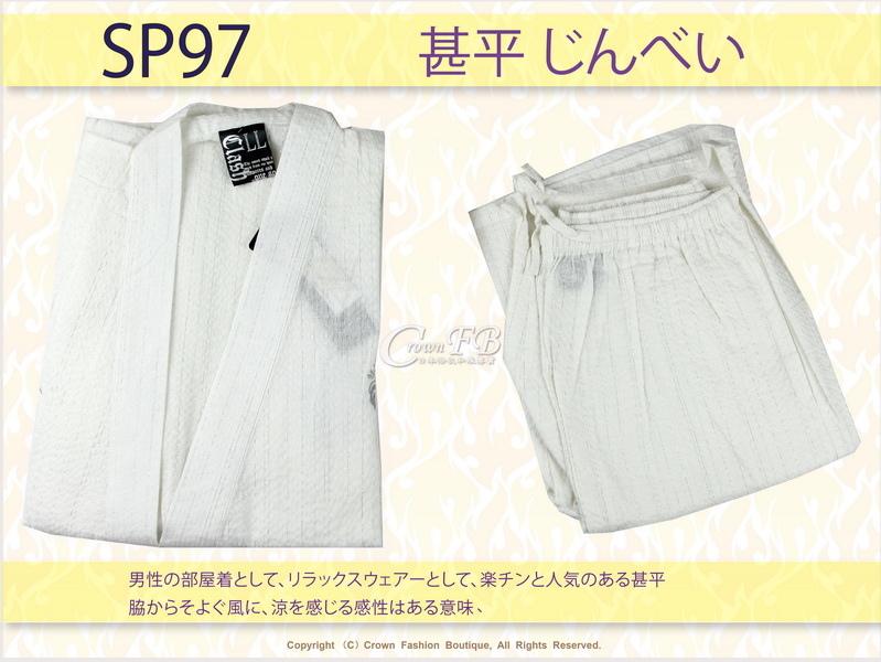 【番號SP97】日本男生甚平-米白色底銀蔥LL號-1.jpg