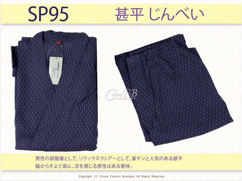 【番號SP95】日本男生甚平-灰色底虛線LL號-1.jpg