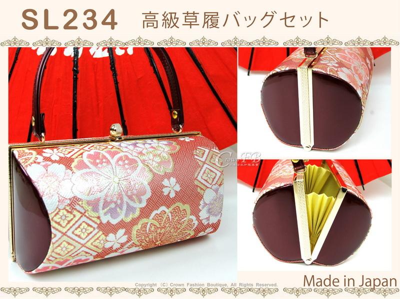【番號SL-234】日本和服配件-棗紅色底高級草履包包套組-高跟~㊣日本製2L號 -2.jpg