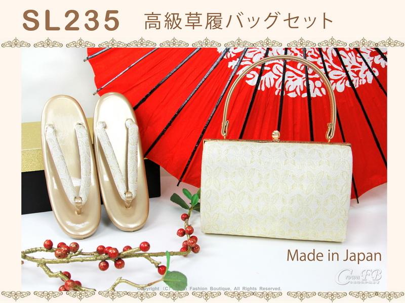 【番號SL-235】日本和服配件-銀色底高級草履包包套組-高跟~㊣日本製2L號 -1.jpg