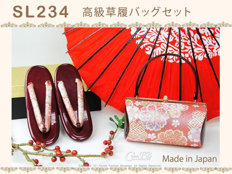 【番號SL-234】日本和服配件-棗紅色底高級草履包包套組-高跟~㊣日本製2L號 -1.jpg