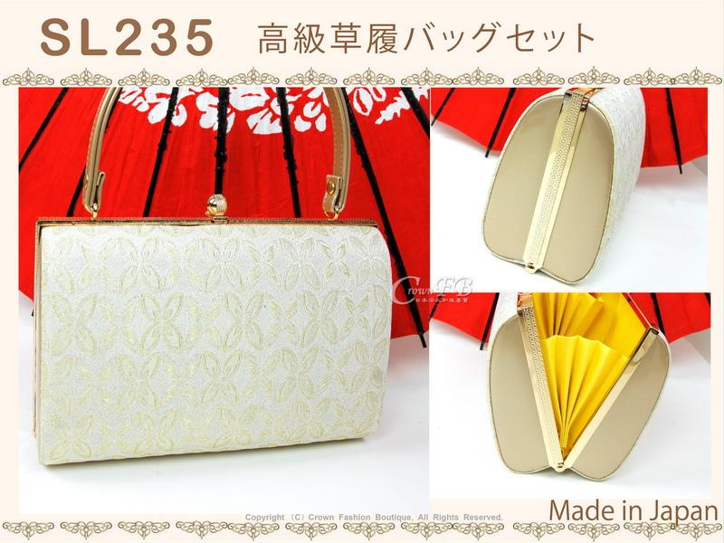 【番號SL-235】日本和服配件-銀色底高級草履包包套組-高跟~㊣日本製2L號 -2.jpg
