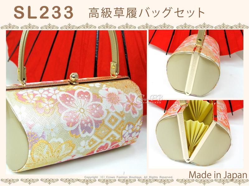 【番號SL-233】日本和服配件-銀色底高級草履包包套組-高跟~㊣日本製 Free Size-2.jpg