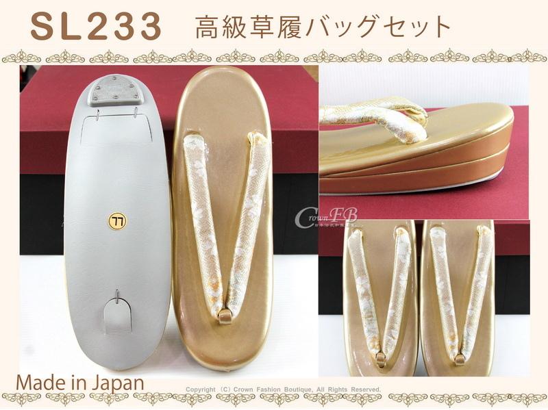 【番號SL-233】日本和服配件-銀色底高級草履包包套組-高跟~㊣日本製 Free Size-3.jpg