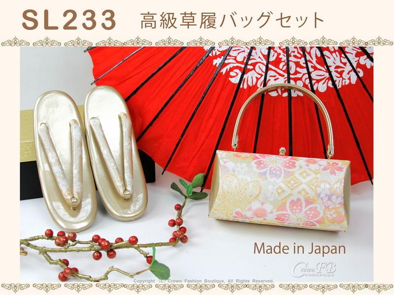 【番號SL-233】日本和服配件-銀色底高級草履包包套組-高跟~㊣日本製 Free Size-1.jpg