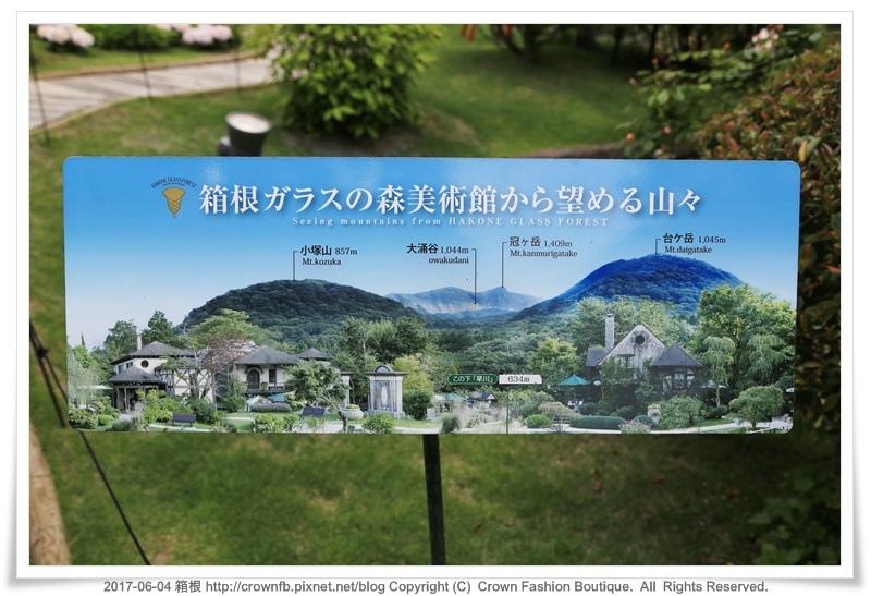 7-1箱根 IMG_8881.JPG