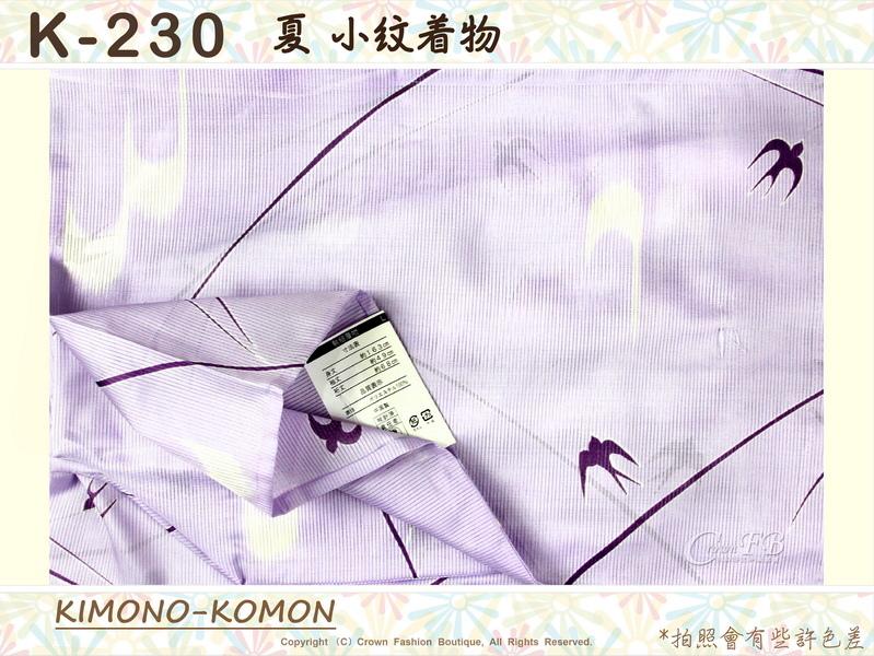 日本和服KIMONO【番號-K230】夏小紋和服~紫色底小燕子圖案~絽~可水洗L號-2.jpg