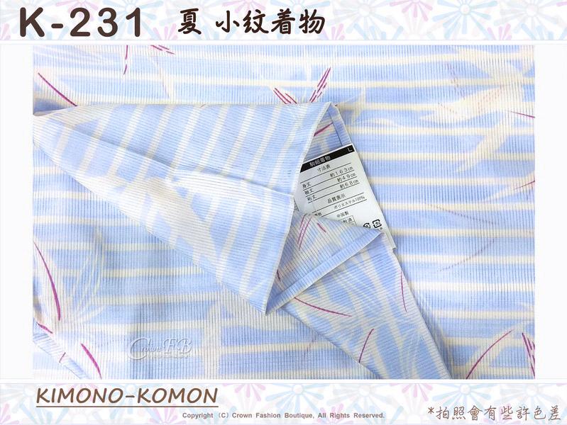 日本和服KIMONO【番號-K231】夏小紋和服~淺藍色直條紋植物圖案~絽~可水洗L號-2.jpg